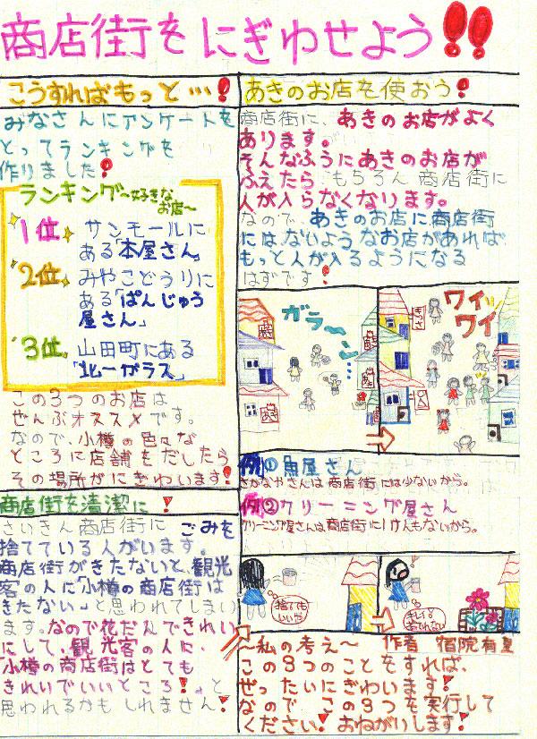 inahosho3.jpg