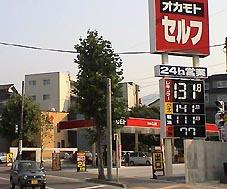 gas2.jpg