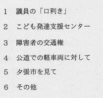 heisei2.jpg