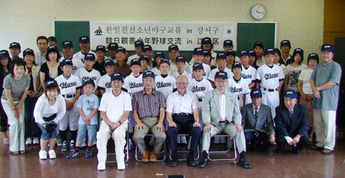 koreabase1.jpg