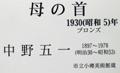 DSC004562.JPG