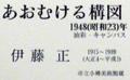 DSC005342.JPG