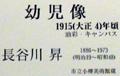 DSC005432.JPG
