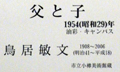 DSC005662.JPG