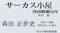 DSC005972.JPG