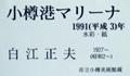 DSC006012.JPG