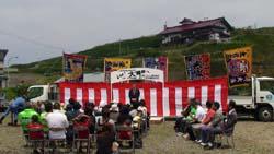 nishinhoryu1.jpg