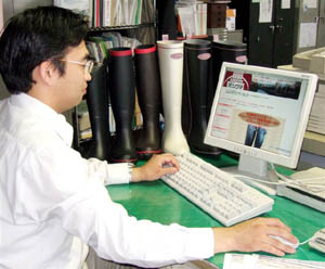 mitsuuma1.jpg