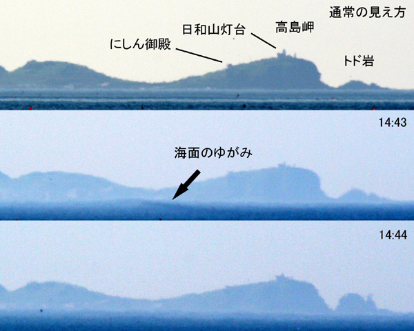 takashimaobake625A.jpg