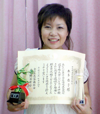 hondayasuko.JPG