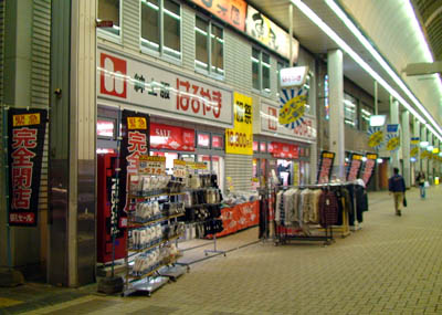 haruyama1.jpg