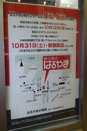 haruyama2.jpg
