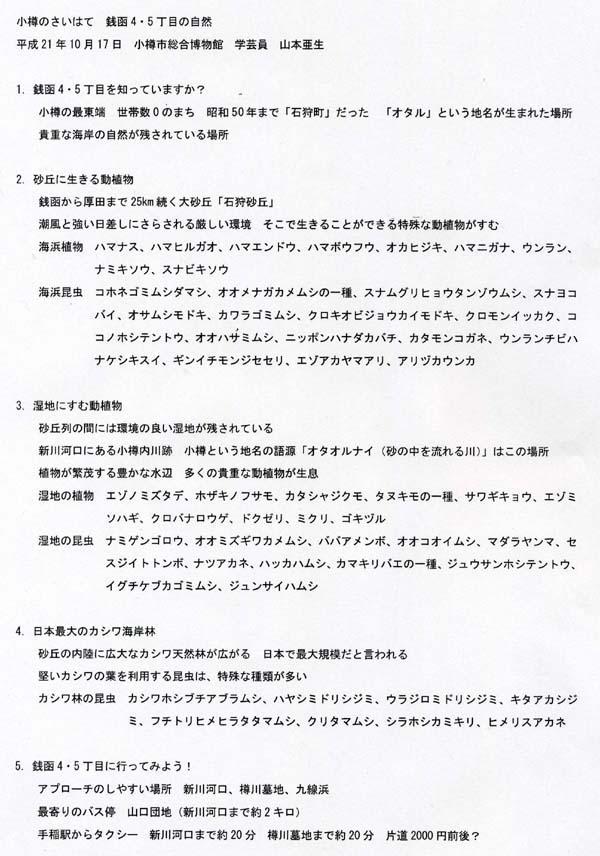 zenibako4-5-3.jpg