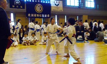 karateman1.jpg