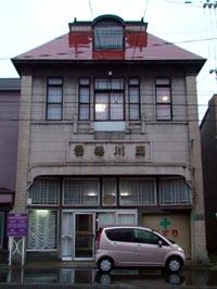 okagawa3.JPG