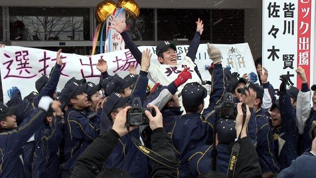 hokusyo2.jpg