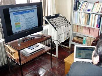 webgijiroku.jpg