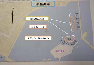 yurikagoplan1.jpg