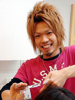 smile-kaneda.jpg