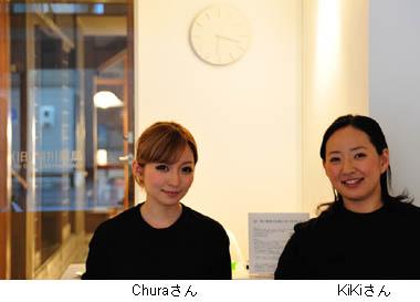 okagawa.jpg