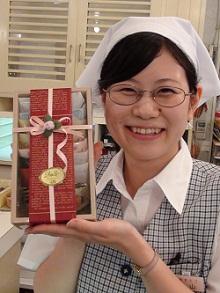 smile-aoyama-amatou.jpg