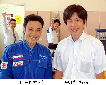 smile-suzukikatusuraoka.jpg