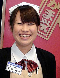 smile-chiba-kamaei.jpg