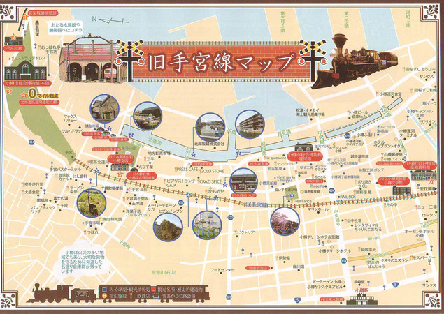 temiyasenmap1.jpg