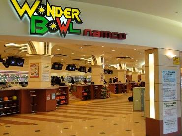 wonderbowl.jpg