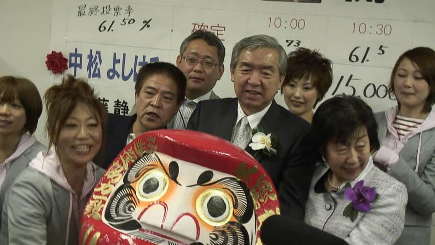 市長選 中松氏当選 森井・佐藤氏...