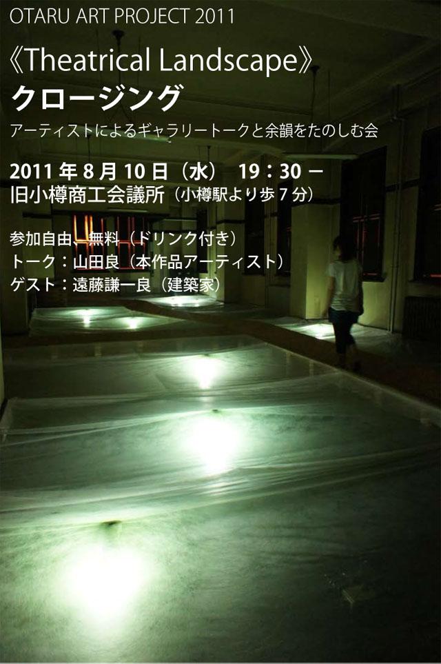 artproject2011.jpg