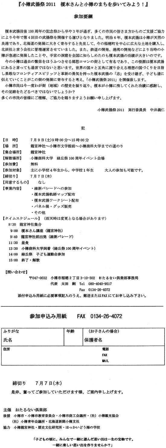 buyosai3.jpg