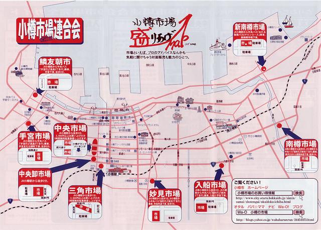 ichibamap1.jpg