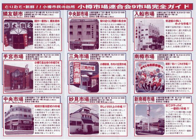 ichibamap2.jpg
