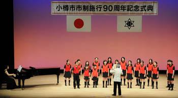 shisei90-1.jpg