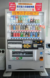 CocaCola11152.jpg
