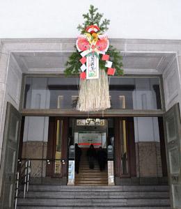 shimekazari1.jpg