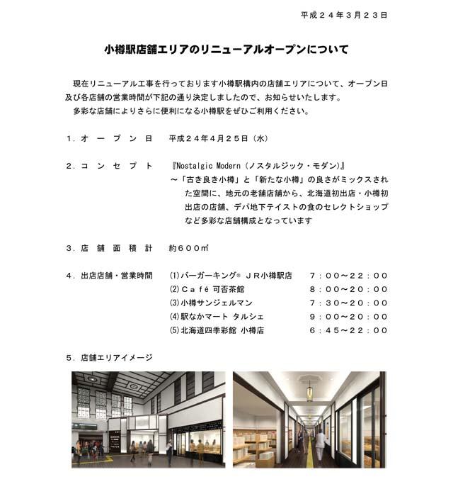 JRotaru.jpg