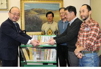 miyakoSbook1.jpg