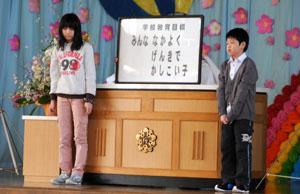 togonokai2.jpg
