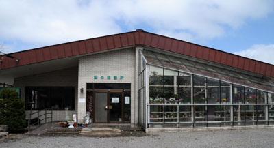 ryokukaen1.jpg