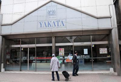 yakataclose1.jpg