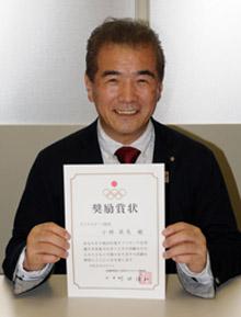kobayashiD1.jpg