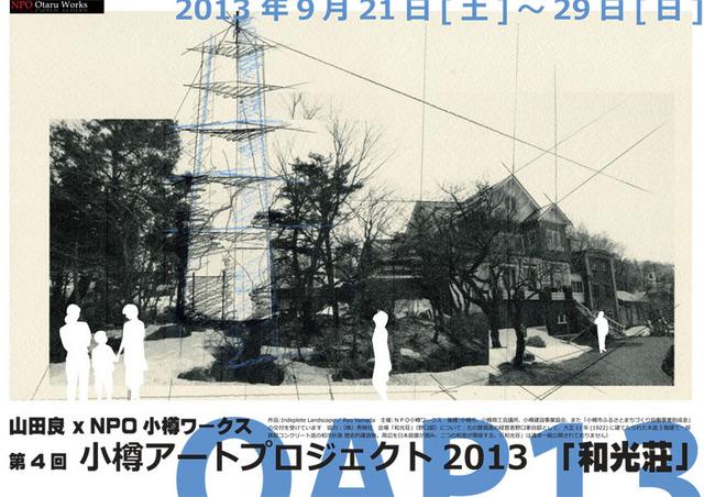 oap13-1.jpg