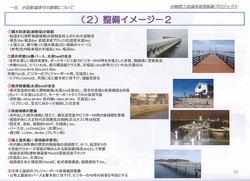 harborsproject2.jpg