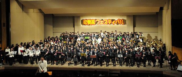 0321suisougakufes1.jpg