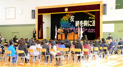 temiyanishigraduation1.jpg