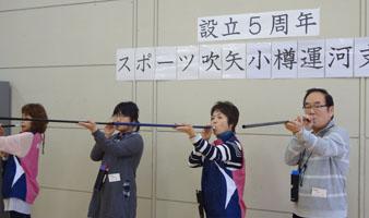 sportsfukiya3.jpg