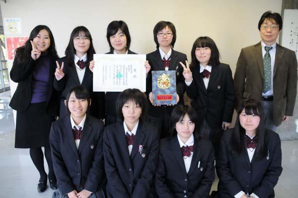 小樽桜陽高等学校制服画像