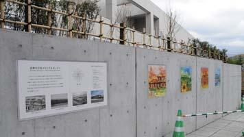 memorialgarden2.jpg